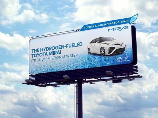 http://www.pureti.es/wp-content/uploads/2017/04/Toyota-vallas-publicitarias-descontaminantes-con-PURETi
